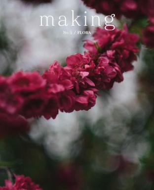 Making Mag 1